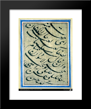 Calligraphy: Modern Black Framed Art Print by Mir Emad Hassani