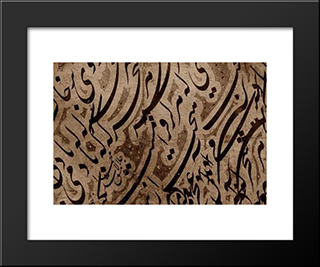 Calligraphy Exercises (Detail): Modern Black Framed Art Print by Mir Emad Hassani