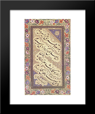 Chalipa Panel: Modern Black Framed Art Print by Mir Emad Hassani