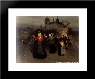Maundy Thursday: Modern Black Framed Art Print by Mykola Pymonenko