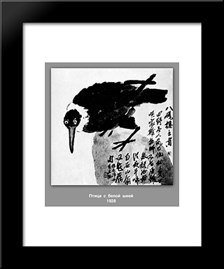 A Bird With A White Neck : Custom Black Wood Framed Art Print by Qi Baishi