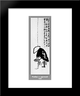 A Fisherman With A Fishing Rod : Custom Black Wood Framed Art Print by Qi Baishi