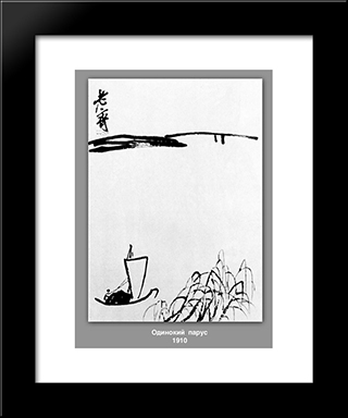 A Lone Sail : Custom Black Wood Framed Art Print by Qi Baishi