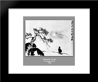 A Lone Traveler On A Moonlit Night : Custom Black Wood Framed Art Print by Qi Baishi