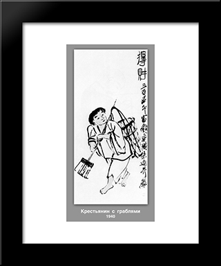 A Peasant With A Rake : Custom Black Wood Framed Art Print by Qi Baishi