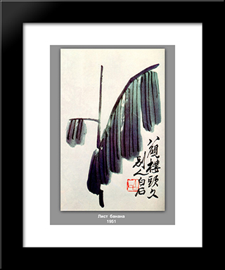 Banana Leaf : Custom Black Wood Framed Art Print by Qi Baishi