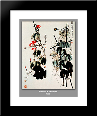 Bindweed And Grapes : Custom Black Wood Framed Art Print by Qi Baishi