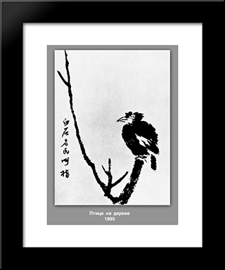 Bird In A Tree : Custom Black Wood Framed Art Print by Qi Baishi