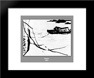 Boat : Custom Black Wood Framed Art Print by Qi Baishi