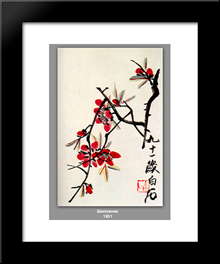 Briar : Custom Black Wood Framed Art Print by Qi Baishi