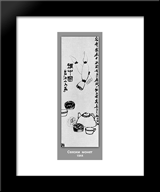 Bundles Of Coins : Custom Black Wood Framed Art Print by Qi Baishi