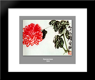 Chrysanthemum : Custom Black Wood Framed Art Print by Qi Baishi