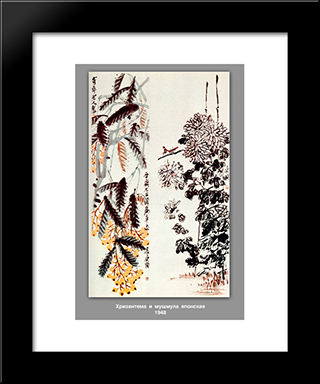 Chrysanthemum And Loquat : Custom Black Wood Framed Art Print by Qi Baishi