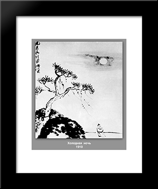 Cold Night : Custom Black Wood Framed Art Print by Qi Baishi