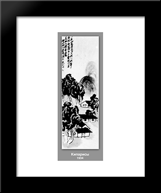 Cypresses : Custom Black Wood Framed Art Print by Qi Baishi