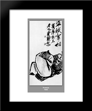 Drunkard : Custom Black Wood Framed Art Print by Qi Baishi