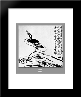 Duck : Custom Black Wood Framed Art Print by Qi Baishi