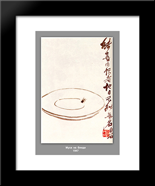 Fly On A Platter : Custom Black Wood Framed Art Print by Qi Baishi