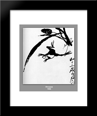 Frog : Custom Black Wood Framed Art Print by Qi Baishi