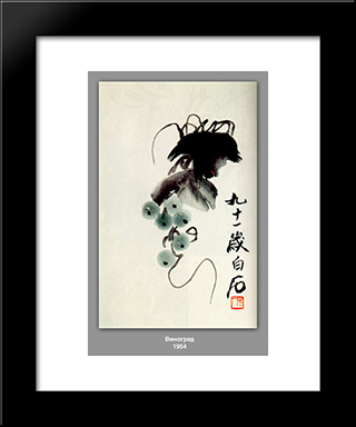 Grapes : Custom Black Wood Framed Art Print by Qi Baishi