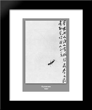 Grasshopper : Custom Black Wood Framed Art Print by Qi Baishi