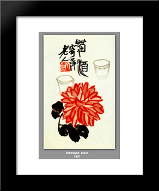 Green Wine : Custom Black Wood Framed Art Print by Qi Baishi