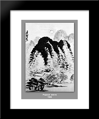 Homes : Custom Black Wood Framed Art Print by Qi Baishi