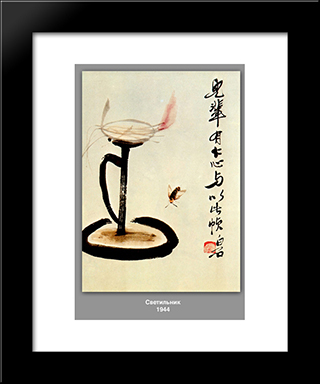 Lamp : Custom Black Wood Framed Art Print by Qi Baishi