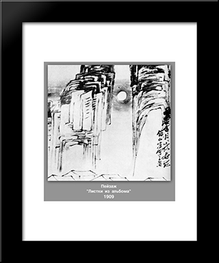 Landscape: Modern Black Framed Art Print by Qi Baishi