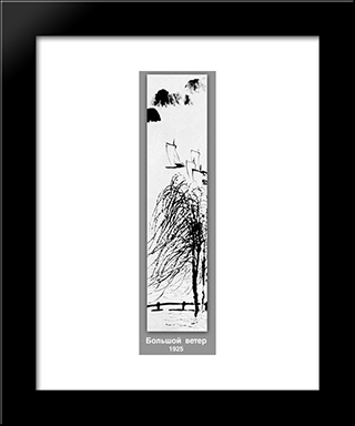 Large Wind : Custom Black Wood Framed Art Print by Qi Baishi