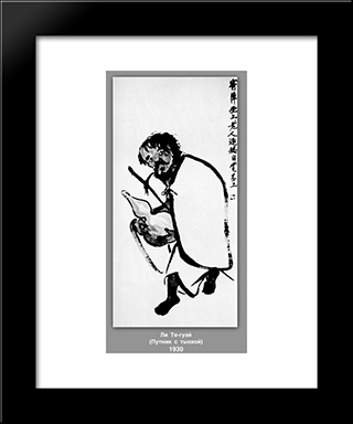 Lee Tae - Guay (Wayfarer With Pumpkin) : Custom Black Wood Framed Art Print by Qi Baishi