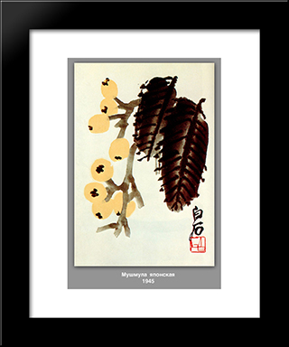 Loquat : Custom Black Wood Framed Art Print by Qi Baishi