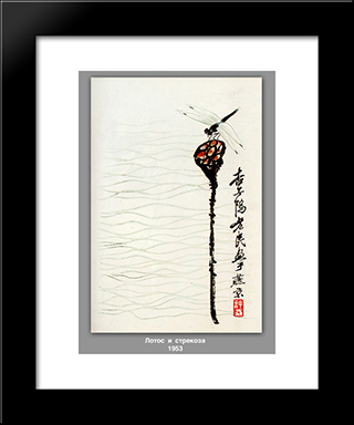 Lotus And Dragonfly : Custom Black Wood Framed Art Print by Qi Baishi