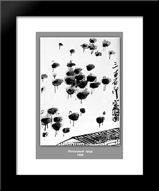 Lotus Pond : Custom Black Wood Framed Art Print by Qi Baishi