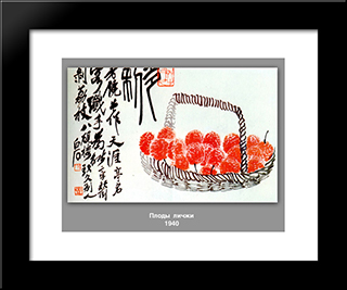 Lychee Fruit : Custom Black Wood Framed Art Print by Qi Baishi