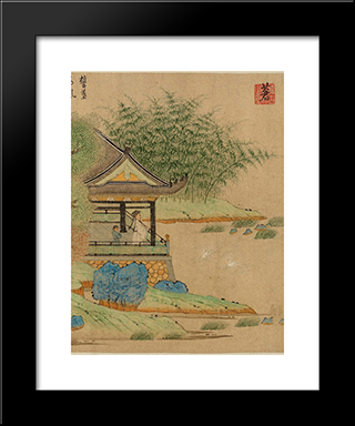 Wang Xizhi: Modern Black Framed Art Print by Qian Xuan