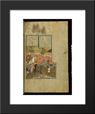Qubad Discusses Death Before Fighting Barman: Modern Black Framed Art Print by Reza Abbasi