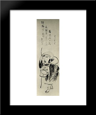 Traveling Monk And Kyoku: Modern Black Framed Art Print by Sengai