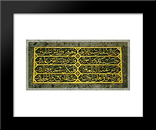 Epitaph: Modern Black Framed Art Print by Sheikh Hamdullah