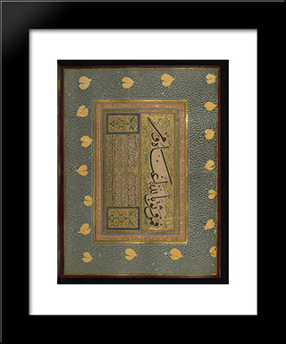 Page Of Ottoman Calligraphy: Modern Black Framed Art Print by Sheikh Hamdullah