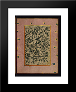 Page Of Pen Exercises: Modern Black Framed Art Print by Sheikh Hamdullah