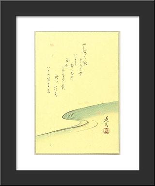 Poem And Falling Cherry Petals: Modern Black Framed Art Print by Shibata Zeshin
