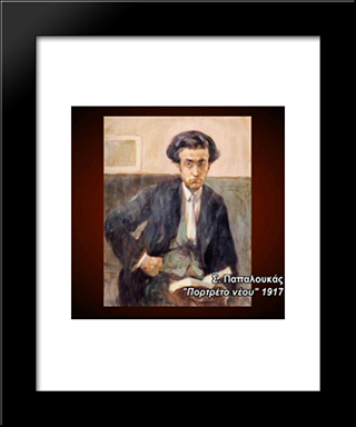 Portrait Of Young Man: Modern Black Framed Art Print by Spyros Papaloukas