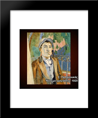 Young Man With Hat: Modern Black Framed Art Print by Spyros Papaloukas