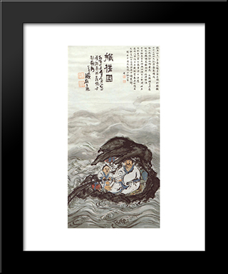 Embarking On A Raft: Modern Black Framed Art Print by Tomioka Tessai