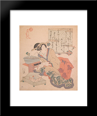 Bamboo Shoots: Modern Black Framed Art Print by Toyota Hokkei