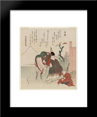 Late Spring' Narihira And Attendant: Modern Black Framed Art Print by Toyota Hokkei