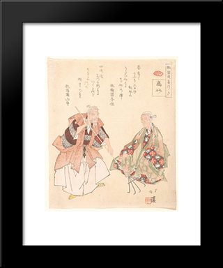 The Noh Play Takasago: Modern Black Framed Art Print by Toyota Hokkei