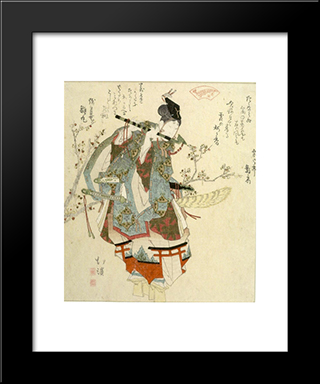 Ushikawa Playing His Flute, Issued By The Seirei Akabaren: Modern Black Framed Art Print by Toyota Hokkei