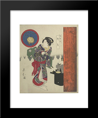 Woman Standing By Lacquer Tray With Sake: Modern Black Framed Art Print by Toyota Hokkei